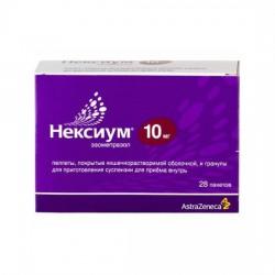 Нексиум, пеллеты п/о кишечнораств. и гран. д/сусп. д/приема внутрь 10 мг №28