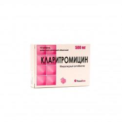 Кларитромицин, табл. п/о пленочной 500 мг №14