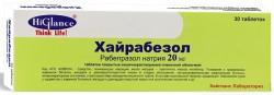 Хайрабезол, табл. п/о кишечнораств. 20 мг №30