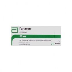 Ганатон, табл. п/о 50 мг №40